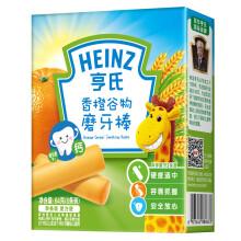 京东超市亨氏 (Heinz)1段 婴幼儿辅食 香橙  宝宝零食磨牙棒64g(辅食添加初期-36个月适用)
