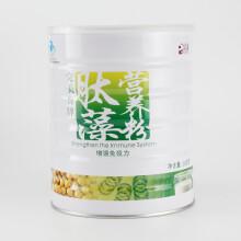 完美餐牌肽藻营养粉 罐装 680克/罐 增强免疫力 有二维码 1罐