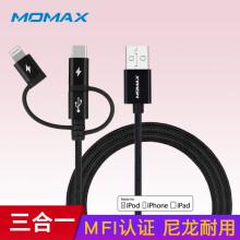 摩米士MOMAX MFi认证苹果安卓三合一数据线Type-C充电器线 适用iPhoneXsMax/XR/X/8/7/6Plus等 1m 黑色