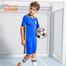 安踏(ANTA)男童装中大童足球比赛套0A35822208旋风蓝160