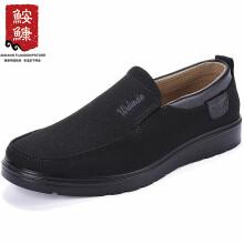 �c�K 男老北京布鞋中老年父亲鞋舒适老人鞋一脚蹬AK30062 黑色 43