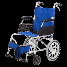 中进轮椅 依赛哈专款老人轮椅 折叠轻便 日本进口航太铝合金 旅行旅游可折叠超轻便携式老年人四轮代步车 加宽款免充气胎蓝色小轮