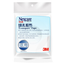 京东超市3M耐适康 医用胶带绑扎胶布 双眼皮贴足跟贴隐形胶带 透明通气型-0(1.2cm*9.1m)