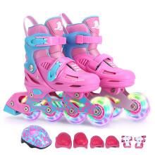 美洲狮(COUGAR) 溜冰鞋儿童套装 可调轮滑鞋MZS885粉色S码