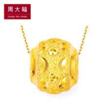 周大福(CHOW TAI FOOK)礼物 路路通转运珠足金黄金吊坠 F155440 48 约1.1克