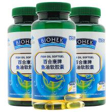 百合康牌鱼油软胶囊 深海鱼油 男女成人中老年降血脂保健品 300粒/共3瓶