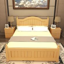 驰界(chijie)实木床1.2米1.8简欧双人单人床松木床卧室储物床