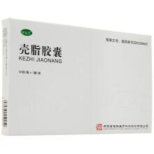 甘复生 壳脂胶囊 0.25g*30粒/盒 5盒装