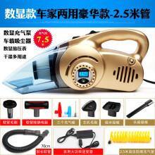 新款车载吸尘器充气打气泵大功率12V汽车用四合一强力干湿两用 【豪华款车家两用】多功能一体机