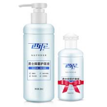 西尼男士洗液私处护理液男性私密处清洁阴止痒抑菌祛异味280ml