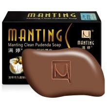 满婷 (MANTING) 满婷洁阴皂(男士)100g(香皂 深层清洁)
