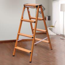 瑞居铝合金轻便四步梯人字梯子家用折叠仓库摄影花架置物凳1.0YC