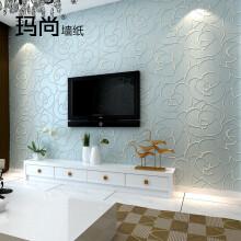 t玛尚墙纸3d浮雕精压环保无纺布卧室 现代简约客厅电视背景墙壁纸9931