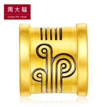 周大福(CHOW TAI FOOK)电黑足金黄金转运珠 R20152 1380