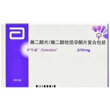 芬吗通 雌二醇片/雌二醇地屈孕酮片 复合包装 28片/盒 1盒装