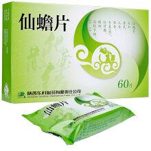 药王山 仙蟾片 0.25g*60片*1盒