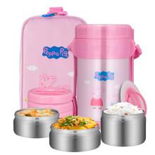 泰福高(TAFUCO)食物储存 小猪佩奇饭盒便当盒儿童保温桶 粉色1.5L