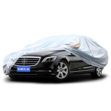 卡耐 银光四季汽车车衣车罩专用于宝马5系防晒遮阳隔热防尘防风防雨车衣罩车套外罩