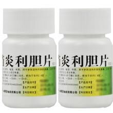 广健 消炎利胆片 0.25g*100片/盒 2盒装