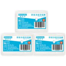 健舒佳(kensuka)洁齿牙线棒 细滑纤维圆线 高拉力耐用  50支/盒*3