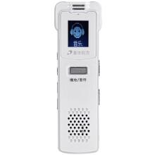 清华同方(THTF)T&F-K16微型高清远距专业降噪商务MP3