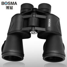 博冠BOSMA 望远镜 保罗II代10x50高倍高清夜视演唱会双筒望远镜