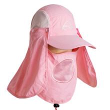 威迪瑞 360度遮阳帽户外透气速干帽鬼子帽 粉红色 均码
