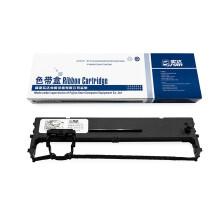 实达(start) B06II原装色带架 (25M/40支每箱) (适用存折打印系列机型BP3000II BP-3100S BP-850K BP860K)