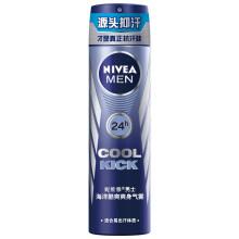 妮维雅(NIVEA)海洋酷爽爽身气雾 150ml(止汗露男 男士止汗滚珠气雾 腋下脱毛修护 )