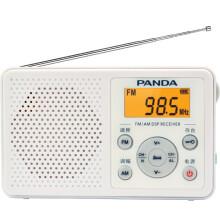熊猫(PANDA)6105 便携式迷你袖珍AM/FM收音机校园广播(白色)