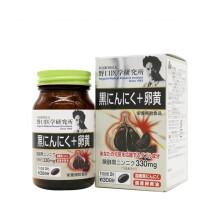 日本直邮 野口医学研究所 黑蒜+卵黄胶囊
