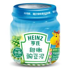 亨氏 (Heinz) 1段 婴幼儿辅食 宝宝零食 甜嫩豌豆蔬菜泥 婴儿果泥113g(辅食添加初期-36个月适用)