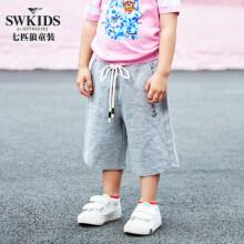 七匹狼童装男童短裤针织裤18夏季新品纯棉中小童运动短裤161830404205 花灰色 130cm
