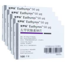 优甲乐 左甲状腺素钠片 50ug*100片*5盒