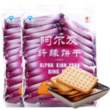 阿尔发纤缘饼干原名降糖饼干调节血脂木糖醇无糖精代糖食品糖尿病人高血糖患者适合孕妇中老年人吃的零食 芝麻420gX2