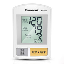 松下(Panasonic) 电子血压计 家用手腕式血压仪器 EW3006(新老包装随机发货)