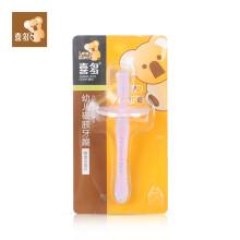 京东超市喜多宝宝牙刷  0-1-2-3岁儿童硅胶软毛牙刷  宝宝乳牙刷 CDH14150R1