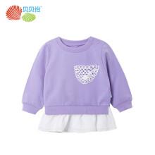贝贝怡儿童卫衣女童秋款卫衣时尚镂空拼接上衣 紫色 66