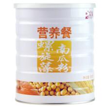 完美牌营养餐 螺旋藻南瓜粉 罐装800克/罐 有二维码 营养餐2罐