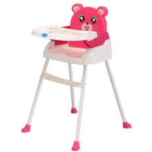 京东超市 宝宝好 儿童餐椅吃饭便携婴儿座椅多功能餐桌椅儿童饭桌益智积木桌  218粉色
