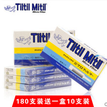 Tiltil Mitil日本蓝鸟烟嘴过滤器一次性烟嘴日本蓝鸟蓝小鸟过滤嘴180支装/300支 180支装蓝鸟