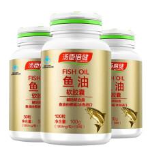 汤臣倍健深海鱼油软胶囊100粒+鱼油50粒2瓶dha中老年人成人辅助降血脂 可以搭鱼肝油