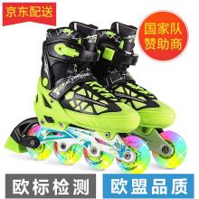 动感(ACTION) 轮滑鞋 可调成人儿童旱冰鞋 全闪激光轮男女滑冰鞋溜冰鞋 153B-2 黑绿 M/37-40码可调