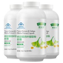 百合康牌纳豆银杏叶提取物胶囊 中老年辅助降血脂保健品 80粒 3瓶装