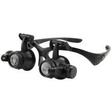 paulone 9892G 高倍头戴式/眼镜式双眼带LED灯 珠宝放大镜 古玩钟表维修4套镜片
