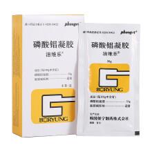 洁维乐 磷酸铝凝胶 20g*4袋
