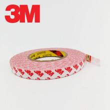 3M 9080R 薄强力双面胶带可移除不留残胶贴春联胶双面胶15毫米宽50米长0.13毫米厚