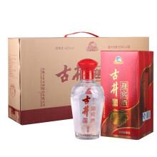 古井贡酒 整箱4瓶装 浓香型白酒 古井迎宾酒 叁号42度500ml*4