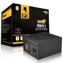 aigo 额定650W 黑暗骑士G8电源(铜牌80PLUS/支持宽幅/节能设计/智能温控)