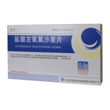 左沙 盐酸左氧氟沙星片 0.2g*12片/盒